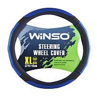 Чехол на руль Winso XL (41-43см)  (кожзам черный с синими вставками)