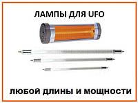 Тэн УФО (лампа) для инфракрасных обогревателей L=650 mm 1800W