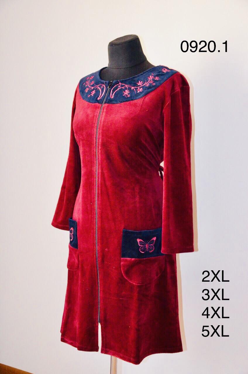 Велюровый халат больших размеров женский
