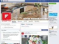 Ищите нас в facebook