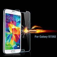 Защитное каленное стекло для Samsung S7260, S7262, S7560, S7562 Galaxy Star Plus Duos