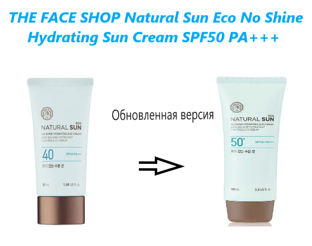 THE FACE SHOP Natural Sun Eco No Shine Hydrating Sun Cream