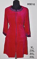 Велюровый халат оптом больших размеров женский, фото 1