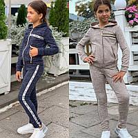 Костюм спортивный для девочки, стильный, с капюшоном, теплый, ангора на флисе, фото в живую, качество супер!