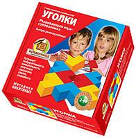 Методика Никитина Уголки (облегченные Кубики для всех).