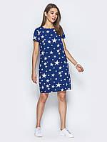 Свободное женское  платье трансформер play M 46 синий цвет UAJJ520_24