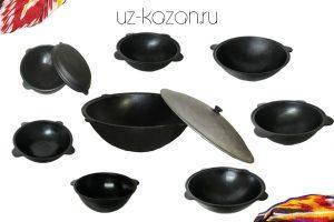 Чавунні узбецькі казани з Намангана