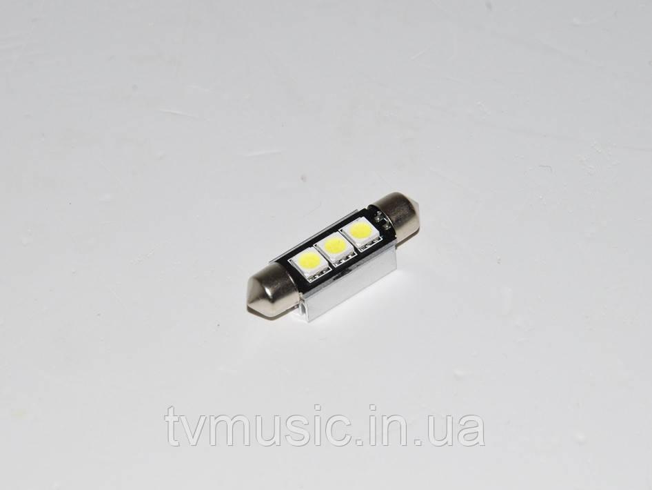 Светодиодная лампочка S85-36mm-3pcs 5050 12V
