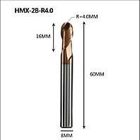 Фреза ZCC-CT HM-2B-R4.0 радиуссная сферическая концевая твердосплавная
