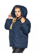 Зимняя короткая женская куртка, фото 1