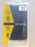 Чехол книжка на Lenovo A269/A269i