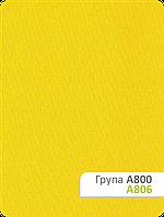 Тканина для рулонних штор А 806