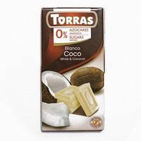 """Білий шоколад c кокосом """"Blanco"""" Torras, 75 г"""