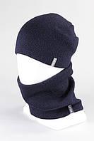 Набор шапка бафф хомут KANTAA оптом тем.синий