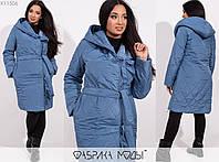 Стеганное пальто женское темно-голубое на запах с двумя завязками и съемным поясом МБ/-1001, фото 1