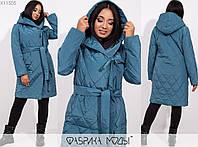 Стеганное пальто женское на запах морская волна с двумя завязками и съемным поясом МБ/-1001, фото 1
