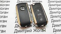 Выкидной ключ КIA Rio (КИА) 3 кнопки, 433 Mhz