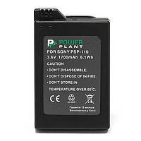 Акумулятор PowerPlant Sony PSP-110 1700mAh