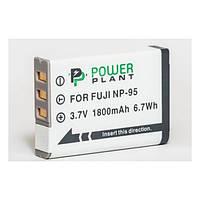 Акумулятор PowerPlant Fuji NP-95 1800mAh