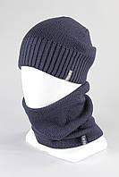 Шапка набор зимний на флисе KANTAA джинс