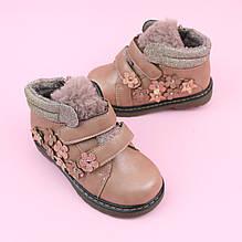Ботинки демисезонные девочке пудра тм BiKi размер 22,23