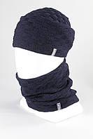 Вязанный набор шапка бафф шарф KANTAAтем.синий