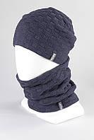 Комплект вязанный шапка снуд бафф унисекс KANTAA джинс