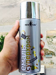 Эмаль Newton Хром Серебро 400мл (краска с зеркальным эффектом)