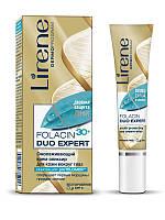 Активный регенирирующий крем от морщин для глаз, 15мл, Folacin 30+, Lirene, фото 1