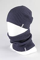 Набор вязанный шапка снуд KANTAA оптом джинс