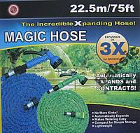 Шланг для полива X HOSE 22,5м с распылителем