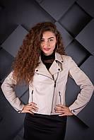 Кожаная куртка Oscar Fur 548 Бежевый, фото 1