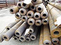 Труба 121х18 мм. горячекатаная ст.10; 20; 35; 45; 17Г1С; 09Г2С. ГОСТ 8732-78, фото 1