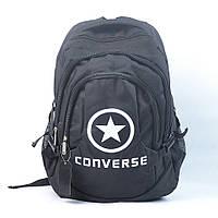 Спортивный фирменный рюкзак Converse (черный)