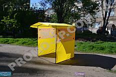 бесплатная доставка по Украине, качественная и яркая печать, цены от производителя, прочный каркас, яркий тент, цвета в ассортименте