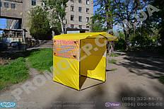 доставка по территории Украины за наш счет, реклама на всех стенках торговой палатки, торговую палатку купить Хмельницкий, качественная долговечная печать