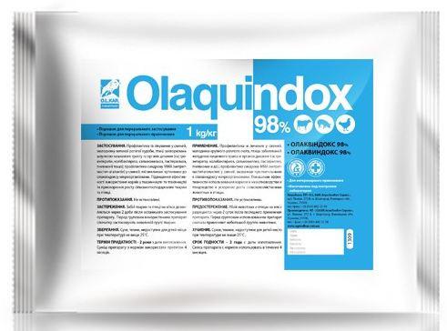 Олаквиндокс  98%, 1кг