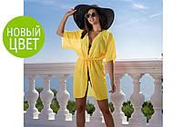 Пляжная туника  короткая 7 цветов размеры 42,44,46,48