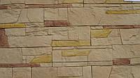 Облицовочный камень для фасада Доломит пластинчатый
