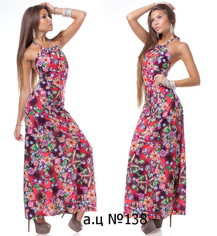 Платье сарафан в пол цветы