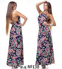 Платье сарафан в пол цветы, фото 2