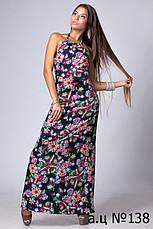Платье сарафан в пол цветы, фото 3