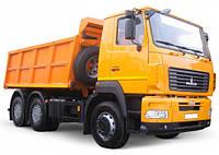 САМОСВАЛЫ МАЗ МАЗ-6501В5-484-000 (E-4)