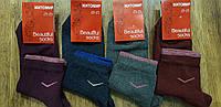 """Жіночі стрейчевіі шкарпетки""""Beautiful socks"""",г.Житомир"""" 23-25(36-41), фото 1"""