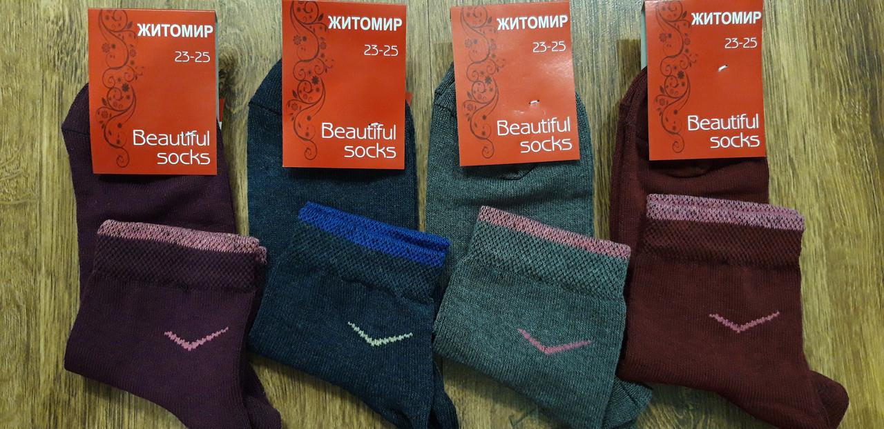 """Жіночі стрейчевіі шкарпетки""""Beautiful socks"""",г.Житомир"""" 23-25(36-41)"""