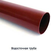 Труба водосточная (3м) Bryza 125/90 Разные цвета