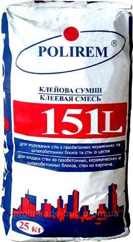 Смесь кладочная Polirem СКк 151 L для пенобетона и газ-бетона  - ООО «ЛАКИ - БУД» в Броварах
