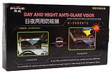 Антиблик для водителей (Ночь/День) Glare Visor, фото 7