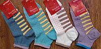 """Жіночі стрейчевіі шкарпетки""""Beautiful socks"""",г.Житомир"""" 23-25(36-41) піаніно"""