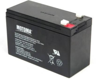 Аккумулятор для детского электромобиля 12V вольт 7ah ампер, фото 2